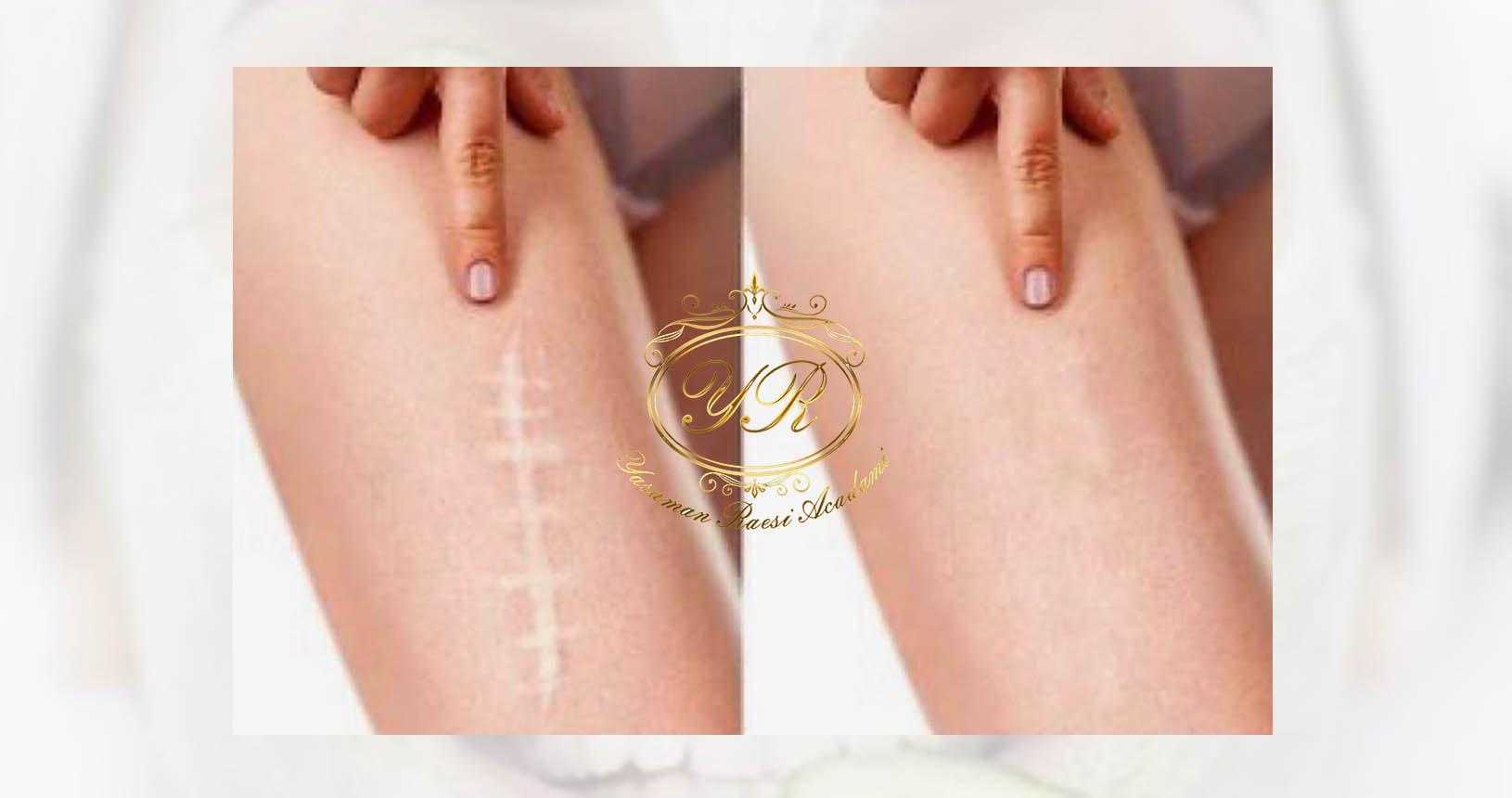 کلینیک تخصصی پوست یاسمن رئیسی